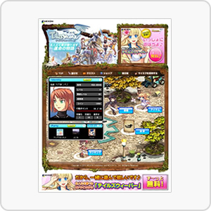 【mixiアプリ】テイルズウィーバー