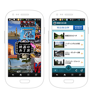 JALxWOWOW「映画のある旅」 for Android