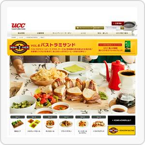 UCC HOME★DINER2