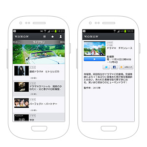 WOWOWメンバーズオンデマンド for Android