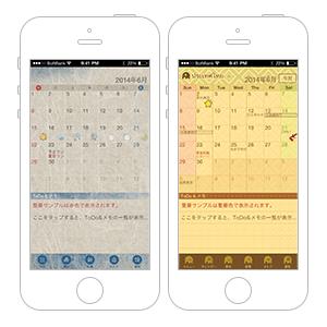 Jorte カレンダーテンプレートデザイン(iOS・Android)