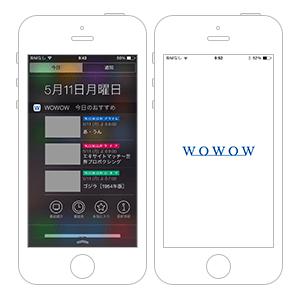 WOWOW プログラムガイドアプリ(iOS)