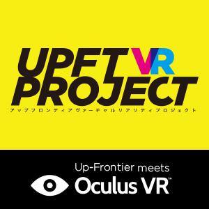VRコンテンツ受託開発