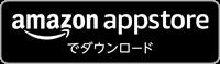 activity_btn_amazonappstore